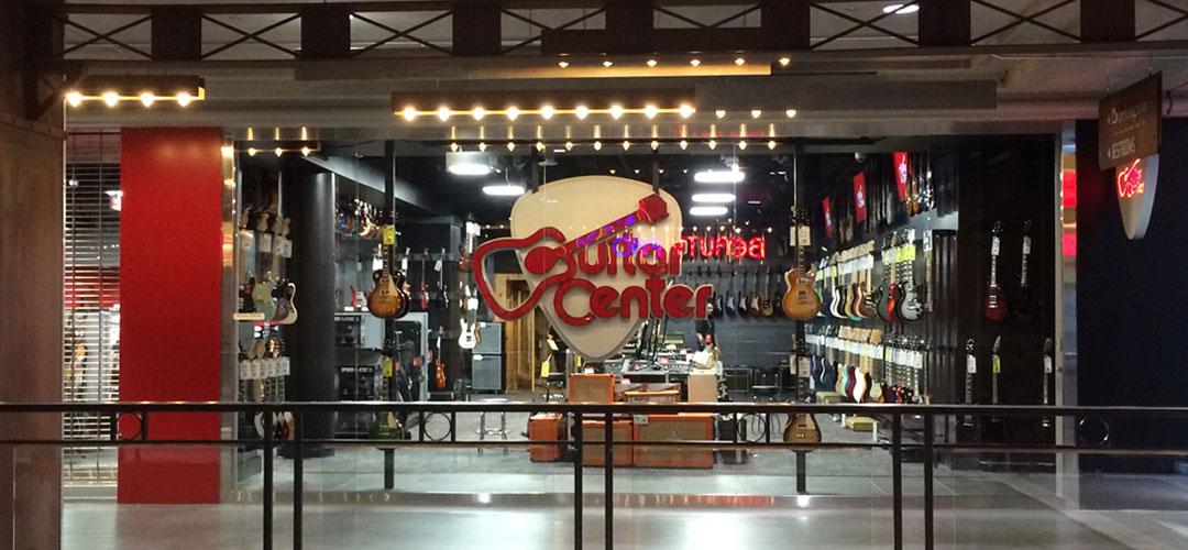 Guitar Center Silver Spring
