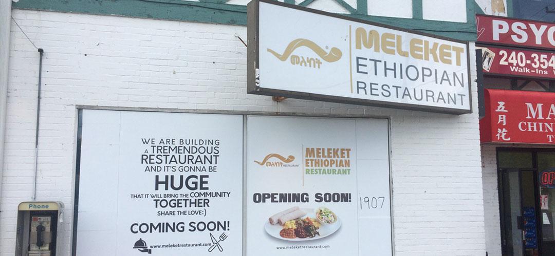 Meleket Restaurant